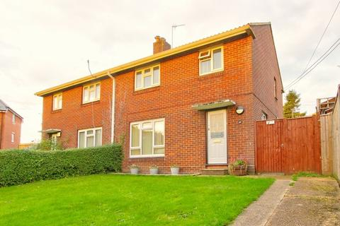 3 bedroom semi-detached house for sale - Hillyfields, Nursling, Hampshire