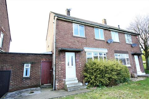 3 bedroom semi-detached house for sale - Meadow Road, Trimdon, Trimdon Station