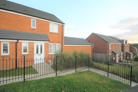 3 bedroom end of terrace house for sale - Ivatt Walk, Shildon