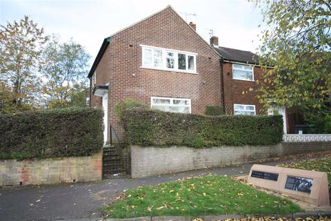 4 bedroom semi-detached house to rent - Marland Avenue, Oldham, Lancashire