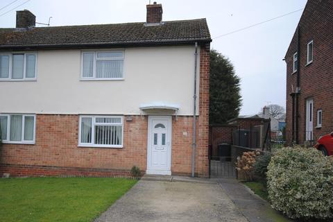 2 bedroom semi-detached house for sale - North Side, New Tupton, Chesterfield, S42 6BW