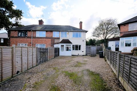2 bedroom end of terrace house for sale - Ladbroke Grove, Birmingham, B27 7LB