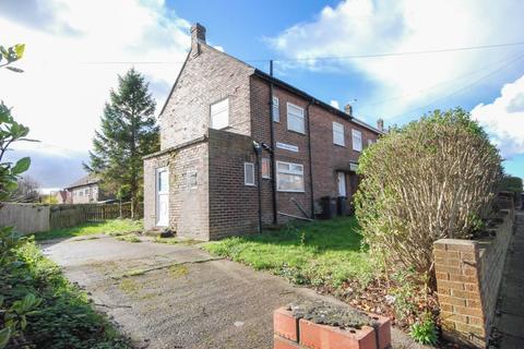 3 bedroom semi-detached house for sale - Burn Heads Road, Hebburn