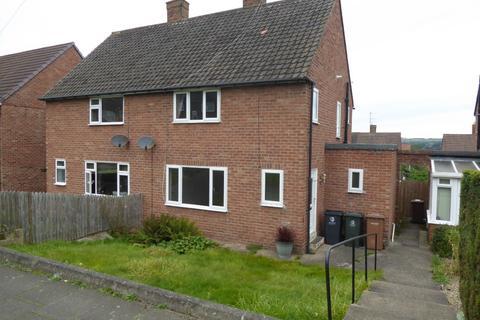 2 bedroom semi-detached house to rent - Priestlands Drive, , Hexham, NE46 2AL