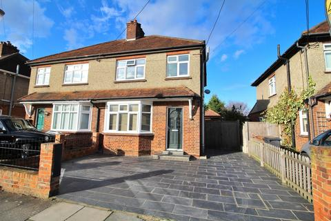 3 bedroom semi-detached house for sale - Kingston Avenue, Chelmsford, Essex, CM2
