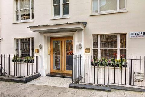 Property to rent - Hill Street, Mayfair, London, W1J