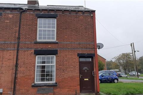 2 bedroom end of terrace house for sale - Church Street, Rugeley