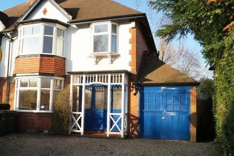 2 bedroom flat to rent - Hazelwood Road, Acocks Green