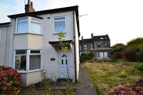 3 bedroom end of terrace house for sale - Fourlands Road, Idle,