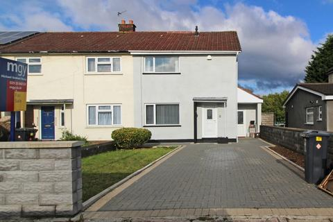 2 bedroom end of terrace house for sale - Cosheston Road, Fairwater