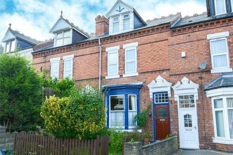 4 bedroom terraced house for sale - Poplar Avenue, Edgbaston, Birmingham, B17