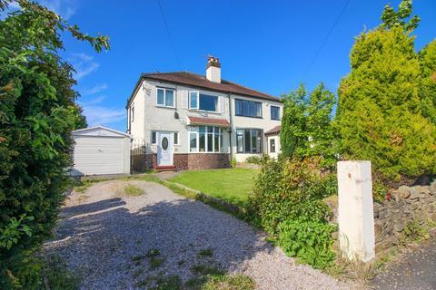 3 bedroom semi-detached house for sale - Mill Lane, Hazel Grove, Stockport, SK7