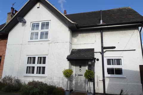 2 bedroom cottage for sale - West Hallam