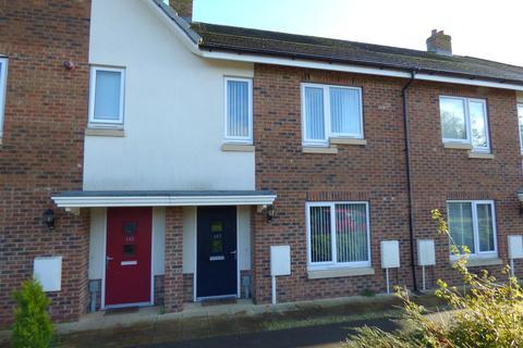 2 bedroom terraced house for sale - Queensgate, Beverley, East Yorkshire, HU17 8NJ