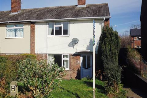 2 bedroom end of terrace house to rent - The Crescent, Chesterfield