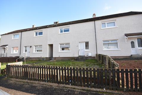 3 bedroom terraced house for sale - 70 Ettrick Street, Wishaw, ML2 7LE