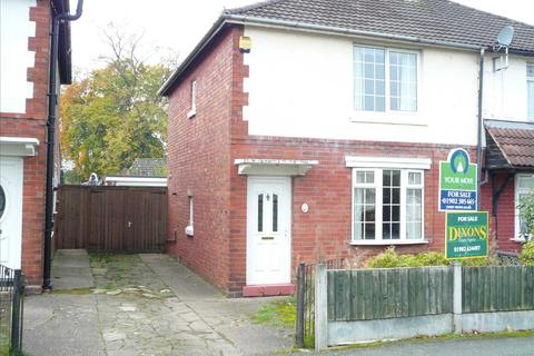 3 bedroom semi-detached house for sale - Victoria Road, Wednesfield, Wednesfield