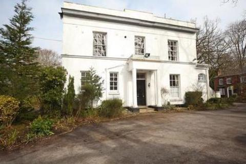 2 bedroom ground floor flat to rent - Elmley Lodge, Old Church Road, Harborne, Birmingham B17