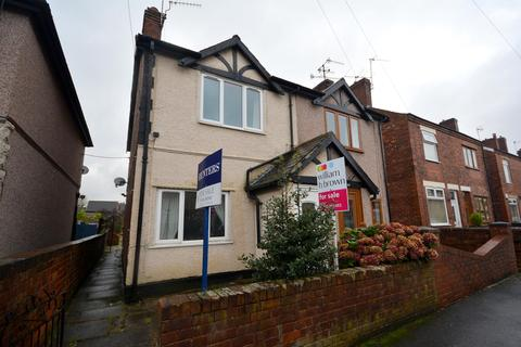 2 bedroom semi-detached house for sale - Victoria Avenue, Staveley, Chesterfield, S43 3UB