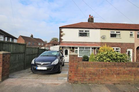 3 bedroom semi-detached house for sale - Leach Lane, Sutton Leach, St. Helens