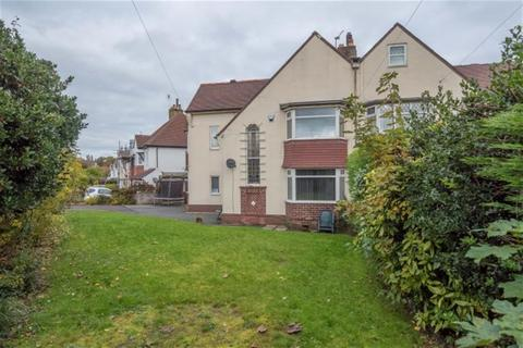 4 bedroom semi-detached house for sale - Woodhall Park Drive, Woodhall, LS28