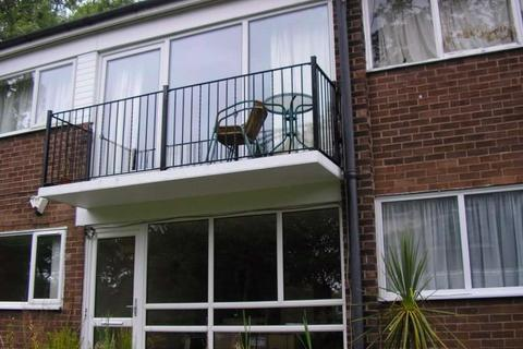 2 bedroom apartment for sale - Southlands Close, Leeds