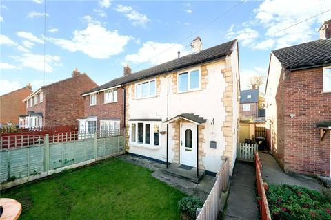 3 bedroom semi-detached house for sale - Princess Royal Road, Ripon, North Yorkshire