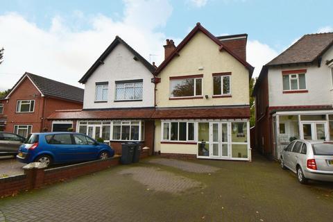 5 bedroom semi-detached house for sale - Baldwins Lane, Hall Green