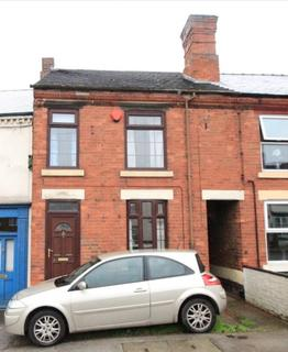 3 bedroom terraced house for sale - Main Street, Awsworth