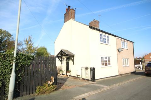 2 bedroom cottage for sale - Station Road, Sandycroft