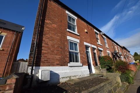 2 bedroom end of terrace house to rent - North Street, Littleover, Derby DE23 6BJ