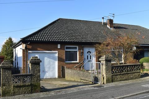 2 bedroom semi-detached bungalow for sale - New Park Road, Queensbury