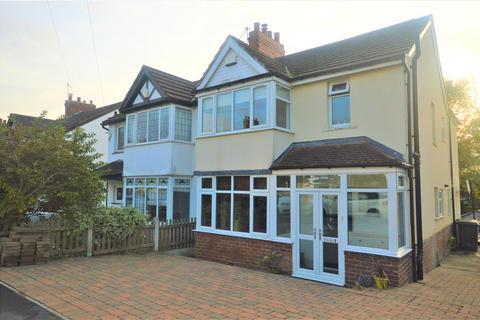 3 bedroom semi-detached house for sale - Victoria Walk, Horsforth, Leeds, West Yorkshire