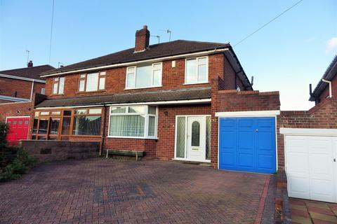3 bedroom semi-detached house for sale - Carol Crescent, Halesowen