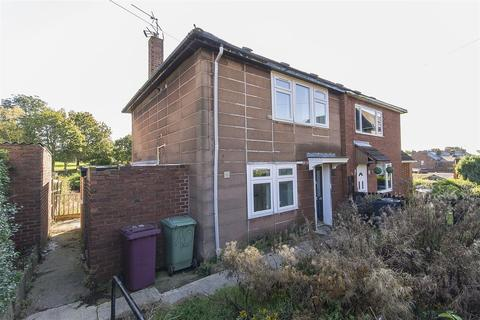 2 bedroom house for sale - Whiteleas Avenue, North Wingfield, Chesterfield