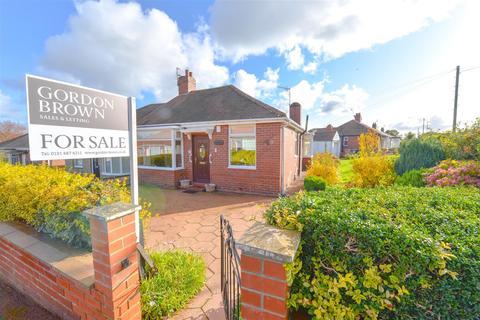 2 bedroom semi-detached bungalow for sale - Elmwood Gardens, Gateshead