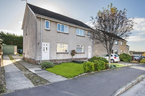 2 bedroom semi-detached house for sale - 7 Bramley Place, Lenzie, G66 5LU
