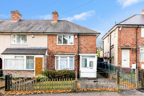 3 bedroom end of terrace house to rent - Firtree Road, Birmingham, West Midlands, B24