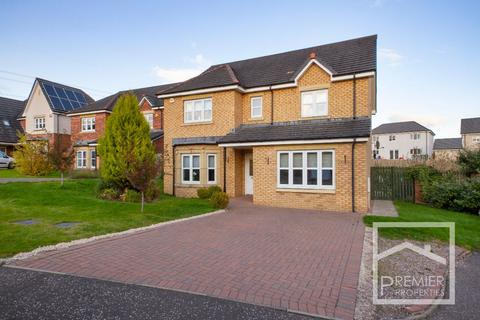 4 bedroom detached house for sale - Broomhouse Crescent, Uddingston, Glasgow