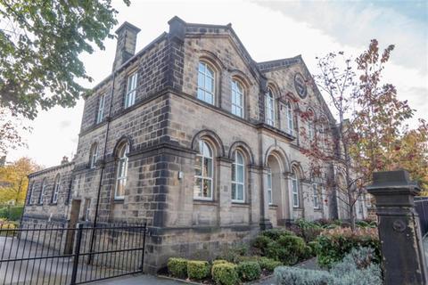 2 bedroom flat for sale - Trinity View, Bryan Street, Farsley, LS28