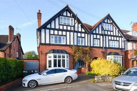 4 bedroom semi-detached house for sale - Sandhills Lane, Barnt Green, Birmingham, Worcestershire, B45