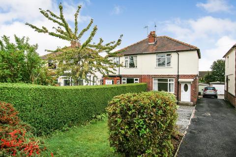 2 bedroom semi-detached house for sale - Stubley Lane, Dronfield Woodhouse, Derbyshire S18 8YL