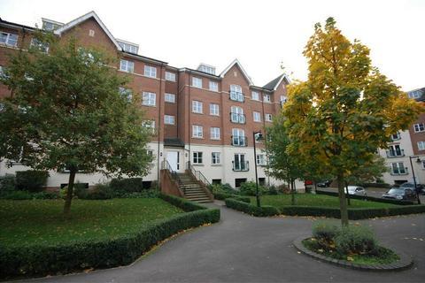 2 bedroom flat for sale - Viridian Square, Aylesbury, Buckinghamshire