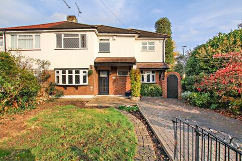 4 bedroom semi-detached house for sale - Upton Road South, Bexley