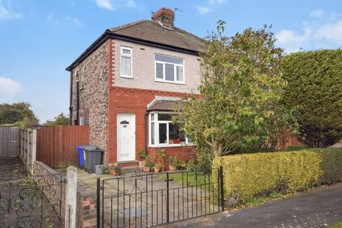 2 bedroom semi-detached house for sale - Halegate Road, Halebank