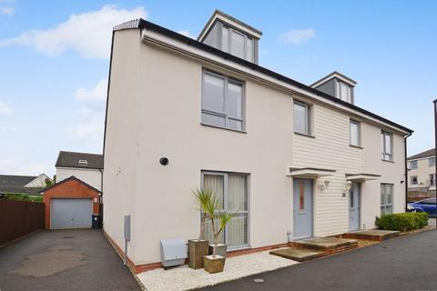 4 bedroom semi-detached house for sale - Wider Mead, Cheswick Village, Bristol