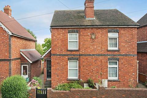 3 bedroom semi-detached house to rent - Colebrook Road, Tunbridge Wells, TN4