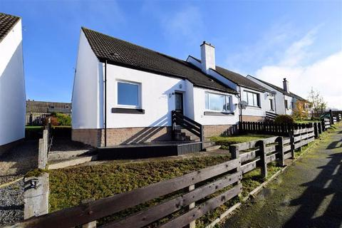 2 bedroom semi-detached house for sale - Cromdale