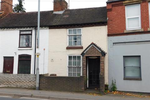 3 bedroom terraced house for sale - Gilgal, Stourport On Severn
