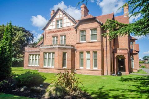 3 bedroom apartment for sale - Curzon Park South, Chester, Chester